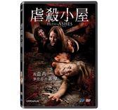 虐殺小屋DVD