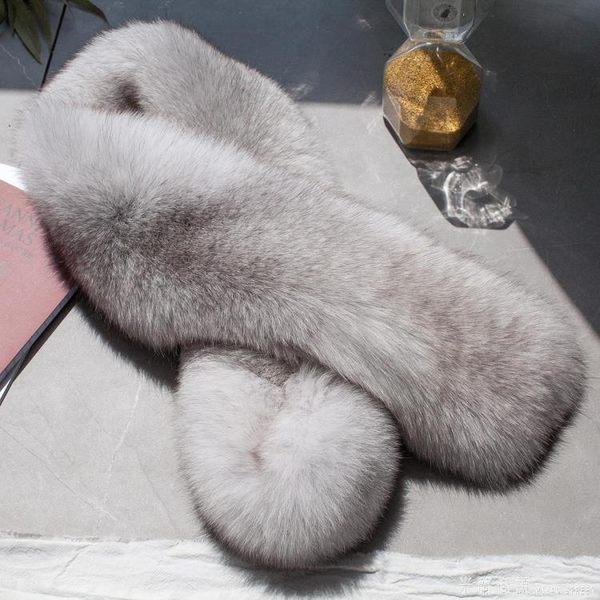 米蘭 黎宿新品雙面狐貍毛圍巾秋冬圍巾女加厚保暖皮草圍脖圍巾長款圍巾