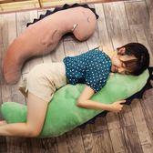 公仔-娃娃公仔可愛毛絨玩具女生大號抱著陪你睡覺抱枕長條枕女孩萌韓國 依夏嚴選