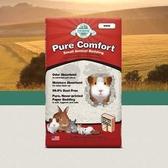 PetLand寵物樂園《美國OXBOW》純紙漿舒適床墊-8.2L/紙棉鼠兔用墊料