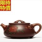 紫砂壺宜興茶壺-精美富貴牡丹送禮收藏經典款68v11【時尚巴黎】