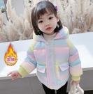 兒童棉服女 女童棉服2021年冬季新款兒童冬裝洋氣加厚女寶寶棉襖外套羽絨【快速出貨八折下殺】