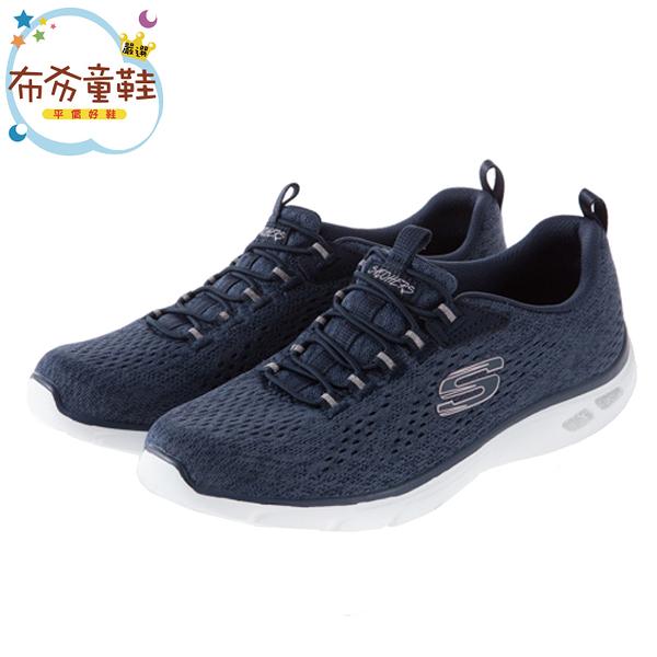 《布布童鞋》SKECHERS_LIVELY_WIND_銀蔥藍透氣閃耀女鞋運動鞋(23~25.5公分) [ N9F824B ]