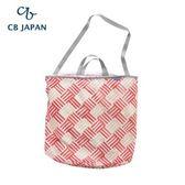 CB Japan Kogure洗衣便利袋L (2入)-紅