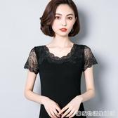 夏季新款低領蕾絲打底衫女短袖莫代爾鏤空百搭韓版上衣大碼t恤薄 居家物语