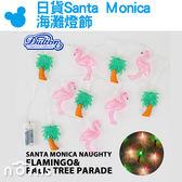 Norns【日貨Santa Monica海灘燈飾】紅鶴 棕櫚樹 度假風 浪漫 居家裝飾 夏日 LED燈串 掛飾