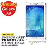 TWMSP★按讚送好禮★EyeScreen Samsung Galaxy A8 保固半年 EverDry PET 防指紋 拒油拒水 螢幕保護貼