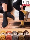 冬季襪子男士棉質加厚中筒防臭棉襪秋冬款刷毛保暖長襪冬天毛巾襪