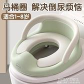 大號嬰兒童馬桶圈坐便器女寶寶小孩男孩坐墊便盆蓋梯女孩廁所家用 ATF 秋季新品