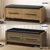 【水晶晶家具/傢俱首選】JF0760-1愛履適3.8尺黃金橡木色二抽座鞋櫃~~雙色可選