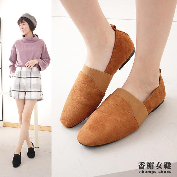 平底鞋。絨感純色平口包鞋 香榭
