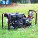 7.5馬力手推式汽油機果園高壓農機農用噴機水泵【帝一3C旗艦】YTL
