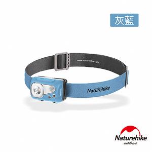 Naturehike 星航輕便IPX8防水CREE高亮度四段式頭燈 灰藍