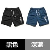 男休閒短褲韓版夏季寬鬆薄款五分褲跑步速干沙灘褲運動5分大褲衩