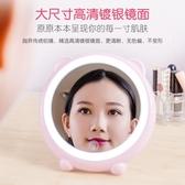 led化妝鏡帶燈台式補光隨身鏡子宿舍桌面摺疊便攜LED梳妝鏡 淇朵市集