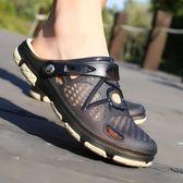 洞洞鞋 夏季拖鞋潮流時尚外穿涼鞋男士室外個性防滑洞洞沙灘防臭兩用涼拖