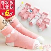 兒童襪子純棉女童寶寶中筒襪加厚款童襪