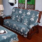 加厚海綿實木沙發墊帶靠背紅木沙發坐墊可拆洗聯邦椅墊木質沙發墊 【全館免運】 YYJ