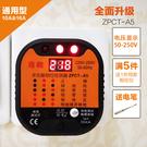 驗電器插座測試儀相位檢測儀插座檢測器漏電...