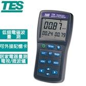 TES泰仕 可記錄低頻電磁波量測錶 TES-1394S