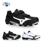 MIZUNO SELECT 9 Jr-WIDE 男女兒童棒壘球鞋 (免運 棒球 美津濃≡體院≡