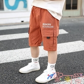 男童短褲外穿夏季薄款寬松男孩五分褲中褲兒童純棉工裝褲【聚可愛】