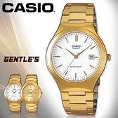 CASIO手錶專賣店 卡西歐 MTP-1170N-7A_9A 男錶  指針  礦物玻璃 三折不鏽鋼鐵錶帶