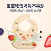 寶寶硅膠吃飯圍兜嬰兒輔食餐盤吸盤式防水兒童餐具分格勺子學訓練 秋季新品