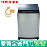 TOSHIBA東芝16KG鍍膜變頻洗衣機AW-DMG16WAG含配送到府+標準安裝【愛買】