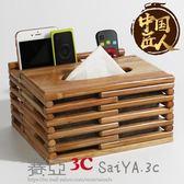 面紙盒紙巾盒家用簡約實木創意抽紙盒