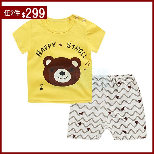 黃色大頭熊短袖套裝 兒童兩件式 上衣+短褲(80-110cm) 男童套裝 女童套裝 【巴布百貨】