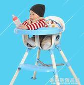 兒童餐椅多功能便攜式寶寶餐椅嬰兒學習吃飯餐桌椅座椅椅子BB凳子QM  維娜斯精品屋
