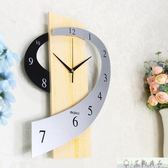 掛鐘-鐘表個性時鐘卡通掛鐘-艾尚精品 艾尚精品