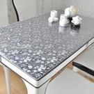 桌布桌布防水防油免洗塑料餐桌墊pvc茶幾桌布家用長方形水晶板軟玻璃快速出貨