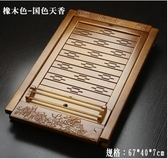 特價功夫茶具竹木大號小號茶盤木製茶海茶台整板抽屜式實木茶托盤(橡木色-國色天香))