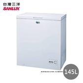 【SANLUX 台灣三洋】上掀式冷凍櫃145L(SCF-145M)含基本安裝