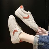 2020夏秋季韓版學生小白鞋女百搭平底帆布鞋爆款板鞋ins潮ulzzang「時尚彩紅屋」