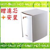 《贈原廠濾芯+安裝》賀眾牌 UV6702EW-1 超效瞬淨冷熱 飲水機 (廚下型/天使白)