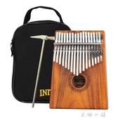 卡林巴拇指琴17音kalimba便捷式10音手指鋼琴電箱入門初學者  米娜小鋪
