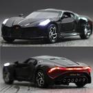 布加迪黑龍合金車模仿真金屬蘭博基尼汽車模型兒童玩具車男孩禮物 「夢幻小鎮」