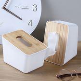 立式竹木面紙盒 竹子 抽取式 紙巾盒 收納盒 竹蓋 桌面  收納 竹紋 簡約 北歐【A017-1】慢思行