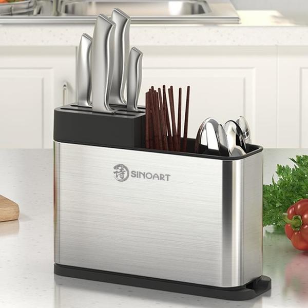 碗盤架 家用多功能不銹鋼餐具筒廚房筷子筒刀架叉勺一體收納盒瀝水置物架全館促銷