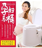 坐便器便攜式痰盂老人尿桶尿盆尿壺椅 YXS 【全館免運】