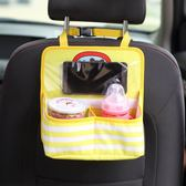 汽車用品後座椅背置物袋多功能飲料水杯架收納掛袋創意車載手機袋