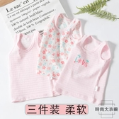3件 女童背心內衣吊帶兒童純棉打底薄款嬰兒薄【時尚大衣櫥】