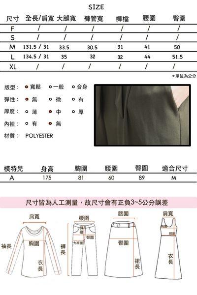【EIIZO】都會風雪紡寬褲管連身褲(黑)