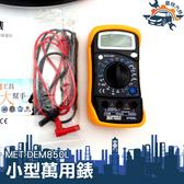 『儀特汽修』迷你萬用錶二極體小型電阻數據保持電壓電錶大螢幕背光電流電表小電表