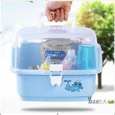 奶瓶收納箱 手提奶瓶收納盒奶粉箱嬰兒用品防塵乾燥架抗菌便攜寶寶餐具存儲盒XW  七夕禮物