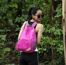 登山包 攀越者戶外運動可折疊登山背包皮膚包男女雙肩包防水超輕便【快速出貨八折搶購】