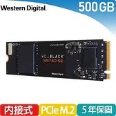 WD 黑標 SN750 SE 250GB M.2 2280 PCIe SSD固態硬碟